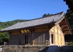 Sudeoksa Temple Daeungjeon(Daeungjeon Hall of Sudeoksa Temple)